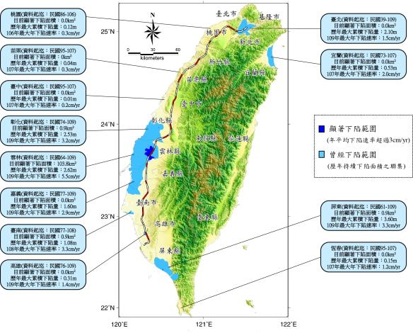 109年臺灣地區地層下陷概況圖-F-20210219_圖示