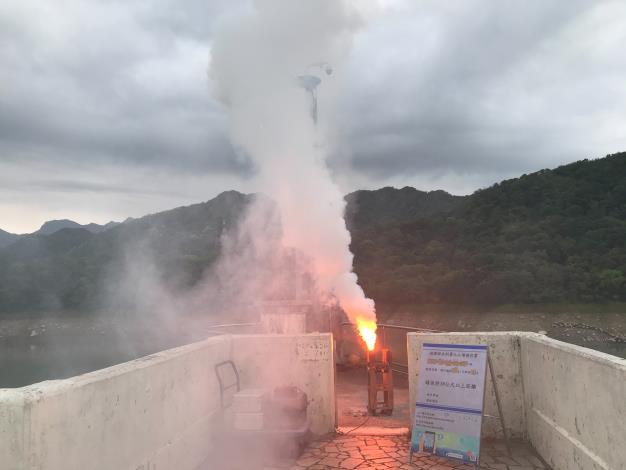 1100425-石門地面人工增雨作業_圖示
