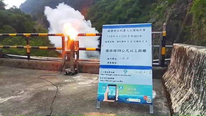 1100529-天輪壩地面人工增雨作業_圖示