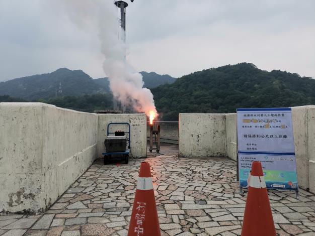 1100422-石門地面人工增雨作業_圖示