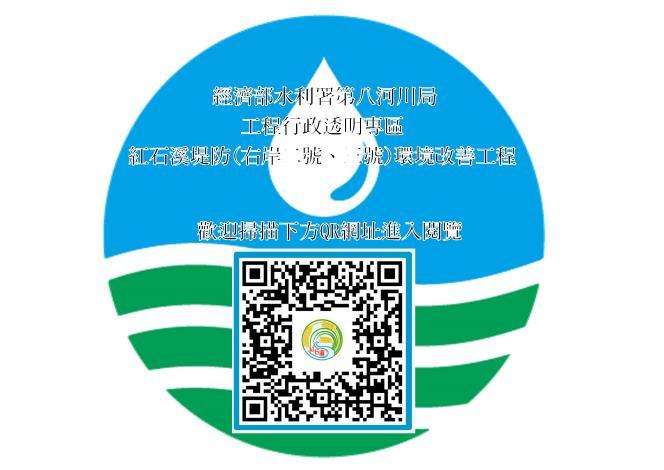 QRcode網址-3_圖示