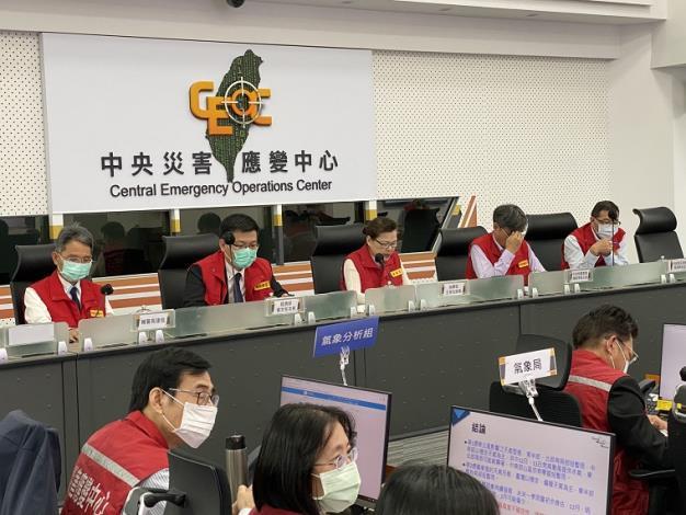 部長主持旱災中央災害應變中心第二次工作會報_圖示