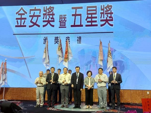 「湖山水庫第二原水管工程」榮獲本屆唯一一件金安獎「特優」獎項_圖示