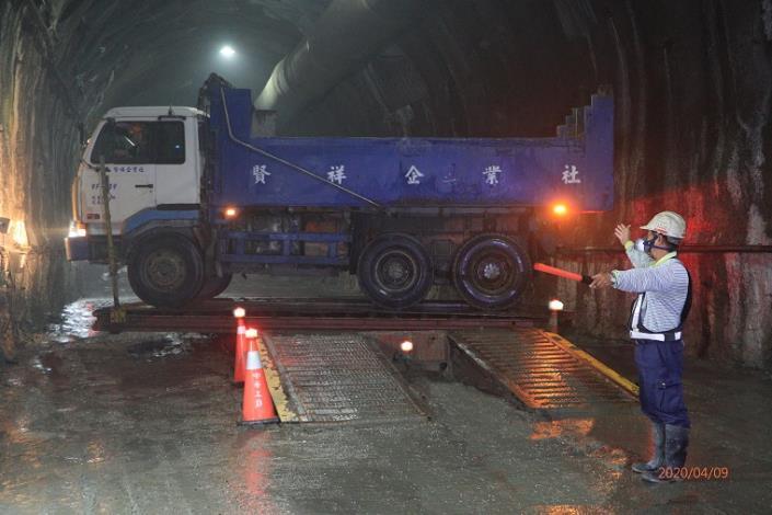 隧道內車輛轉向系統-石門水庫防淤隧道工程計畫_圖示