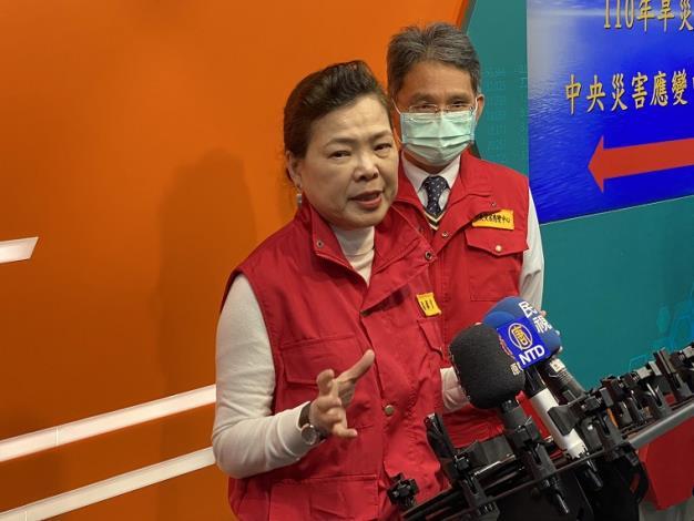 部長王美花親自主持旱災中央災害應變中心召開第6次工作會報_圖示