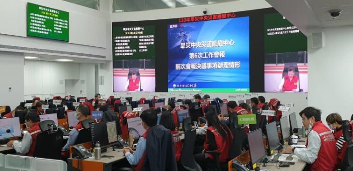 旱災中央災害應變中心今(5)日召開第6次工作會報1_圖示