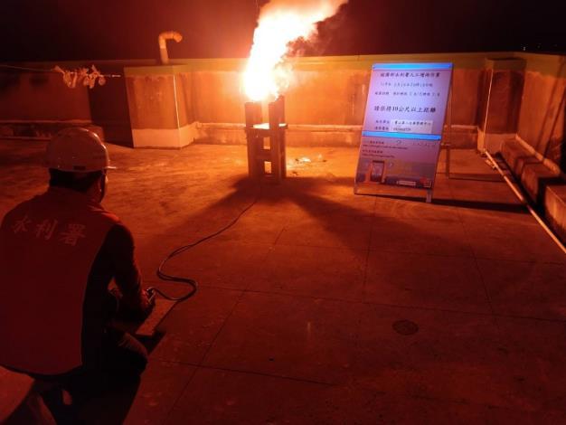 水利署把握機會於寶二水庫啟動人工增雨作業1_圖示
