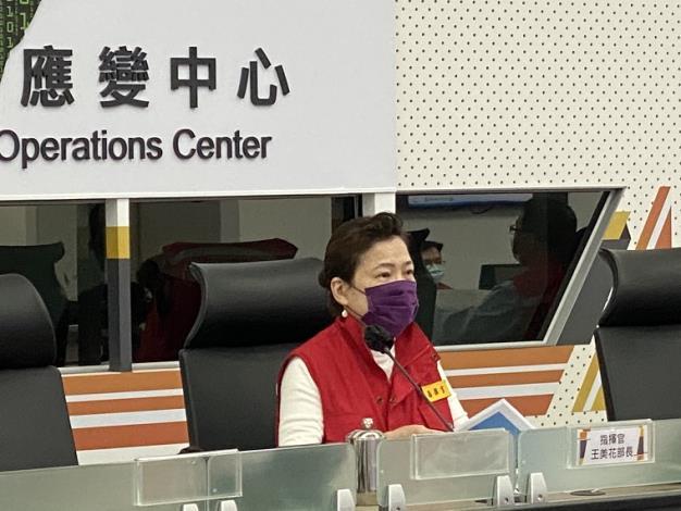 旱災中央災害應變中心今(17)日召開第8次工作會報_圖示