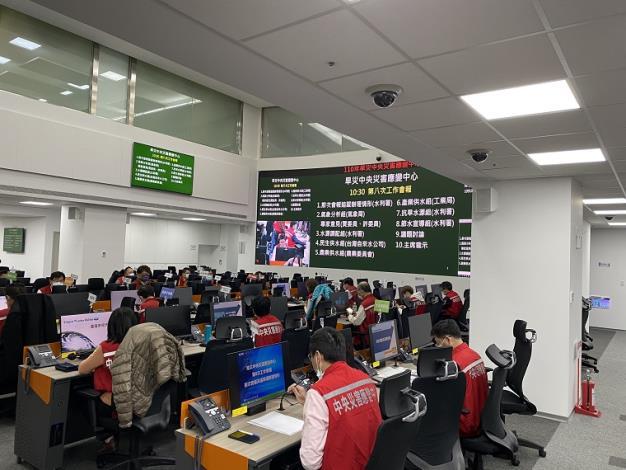 旱災中央災害應變中心今(17)日召開第8次工作會報1_圖示