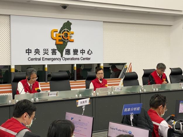 旱災中央災害應變中心今(24)日召開第10次工作會報_圖示