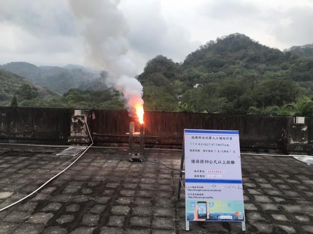 中部地區受部分雲系移入影響  水利署於鯉魚潭水庫啟動實施人工增雨_圖示