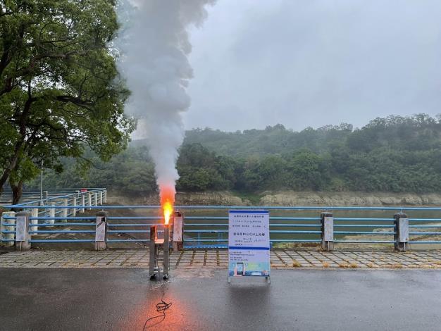 積極留住雨水,水利署日夜守視雲氣實施人工增雨-明德水庫_圖示