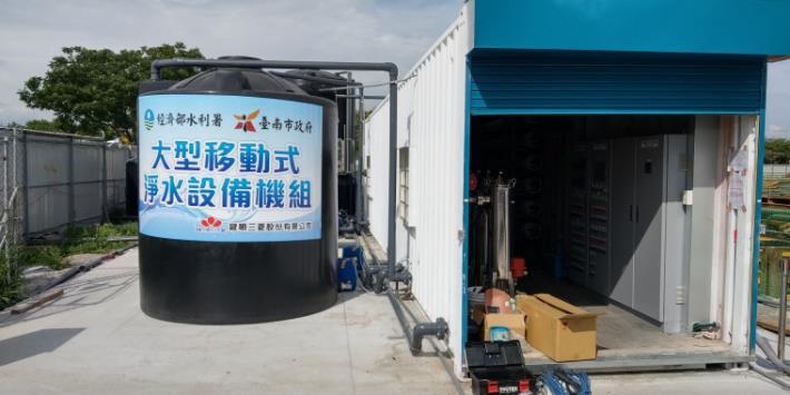水利署找水總動員!  5月底陸續新增移動式淨水設備每日產水9,225噸台南市大型01_圖示