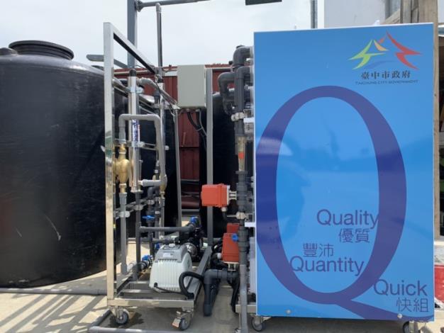 水利署找水總動員!  5月底陸續新增移動式淨水設備每日產水9,225噸臺中市小型02_圖示