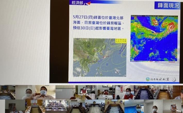 面對氣候變遷 唯有謹慎、謹慎再謹慎,水利署召開防汛視訊會議提前部3_圖示