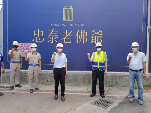 水利署署長賴建信與忠泰營造公司總經理陳秋雄視訊並向第一線工作人員說聲謝謝4_圖示