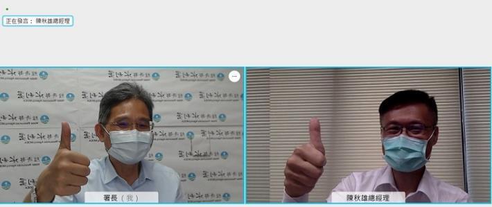 水利署署長賴建信與忠泰營造公司總經理陳秋雄視訊並向第一線工作人員說聲謝謝_圖示
