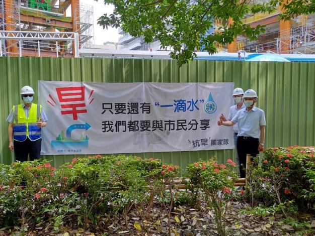 水利署署長賴建信與忠泰營造公司總經理陳秋雄視訊並向第一線工作人員說聲謝謝2_圖示