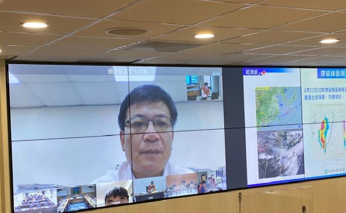 經濟部水利署及各所屬機關召開防汛視訊會議6_圖示