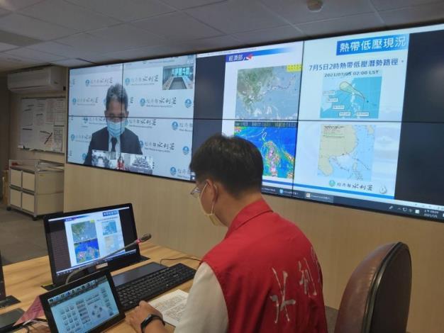 防範熱帶低壓進逼,經濟部水利署召開視訊會議超前布署預為應變_圖示