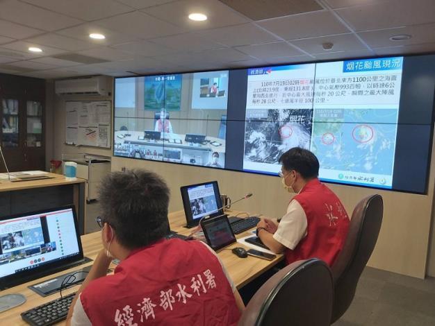 因應烟花颱風水利署召開防汛整備視訊會議2_圖示