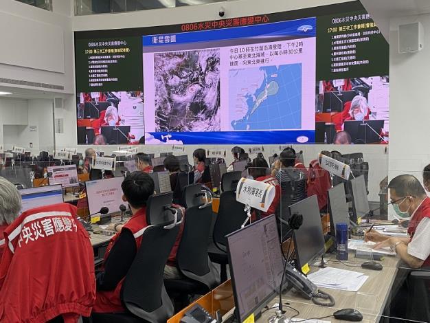 0806水災中央災害應變中心第三次工作會報3_圖示
