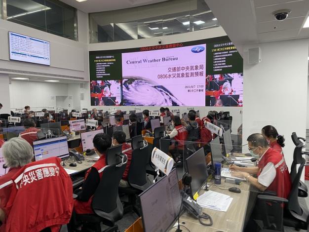 0806水災中央災害應變中心第三次工作會報4_圖示