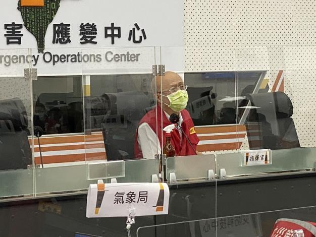 0806水災中央災害應變中心第三次工作會報1_圖示
