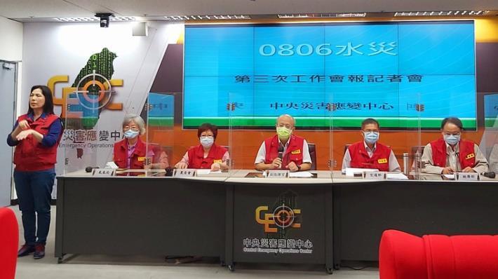 0806水災中央災害應變中心第三次工作會報會後記者會_圖示