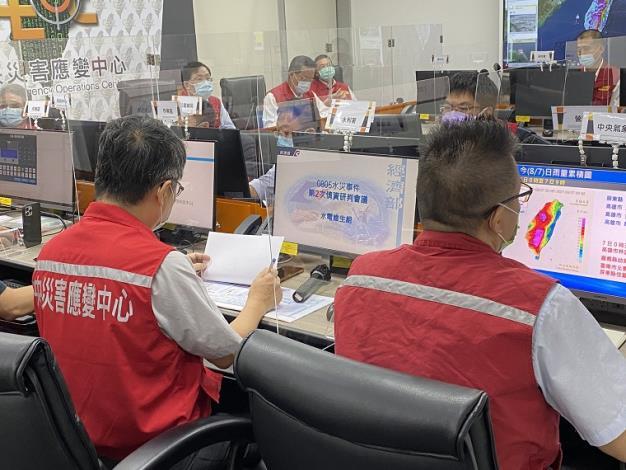 0806水災中央災害應變中心第二次工作會報暨情資研判會議2_圖示