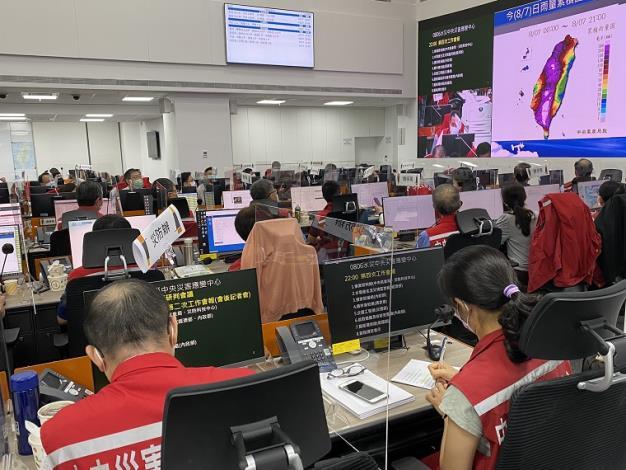 0806水災中央災害應變中心第四次工作會報暨情資研判會議2_圖示