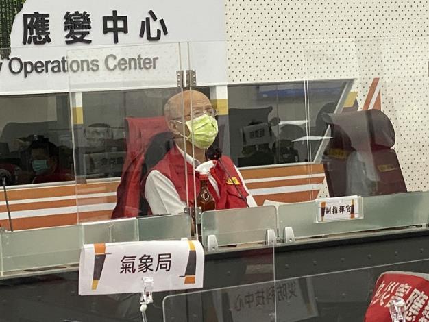 0806水災中央災害應變中心第四次工作會報暨情資研判會議_圖示