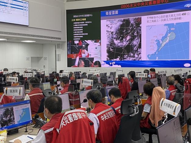 0806水災中央災害應變中心第四次工作會報暨情資研判會議3_圖示