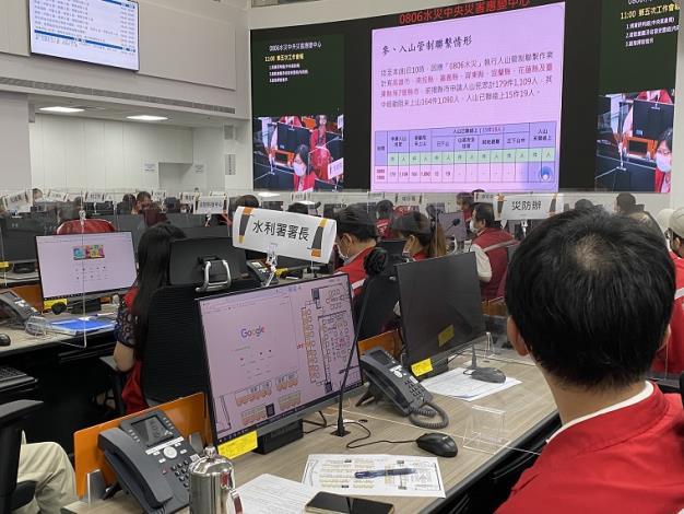 0806水災中央災害應變中心第五次工作會報暨情資研判會議3_圖示