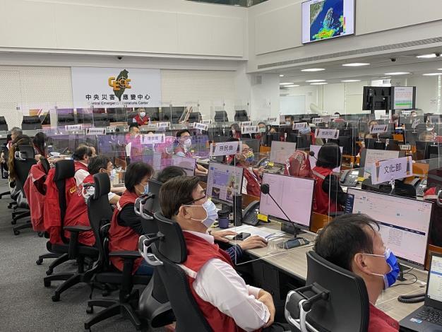 0806水災中央災害應變中心第五次工作會報暨情資研判會議2_圖示