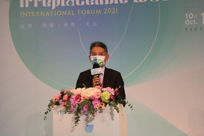 水利署舉辦2021台灣國際水週國際論壇—署長致詞_圖示
