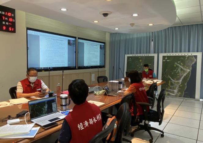 烟花颱風與水利署防汛視訊會議_B區_圖示