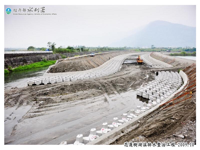 桌布: 800X600 花蓮樹湖溪排水整治工程-1_圖示