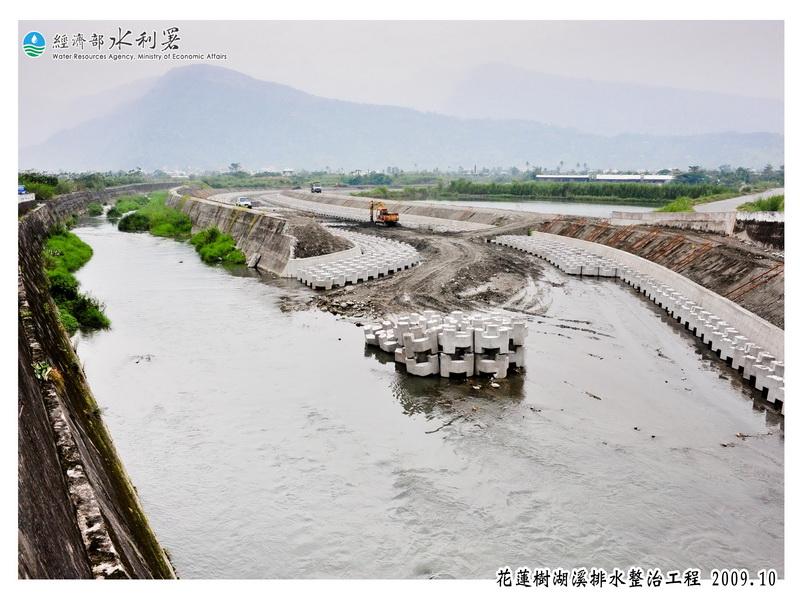 花蓮樹湖溪排水整治工程-2_圖示