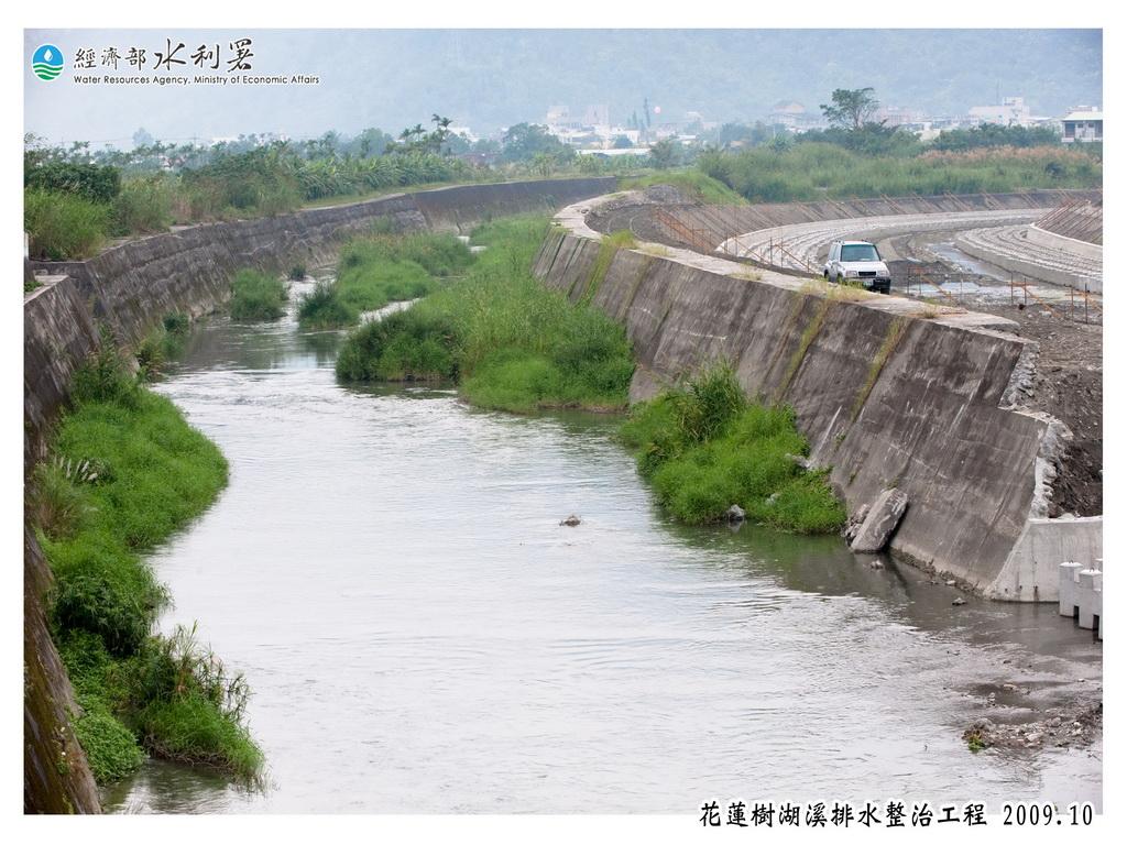花蓮樹湖溪排水整治工程-3_圖示