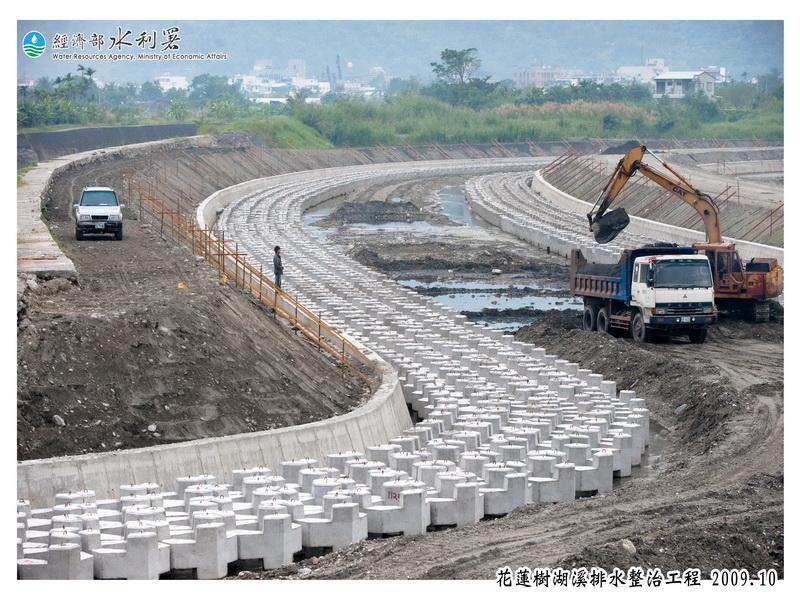 桌布: 800X600 花蓮樹湖溪排水整治工程-4_圖示