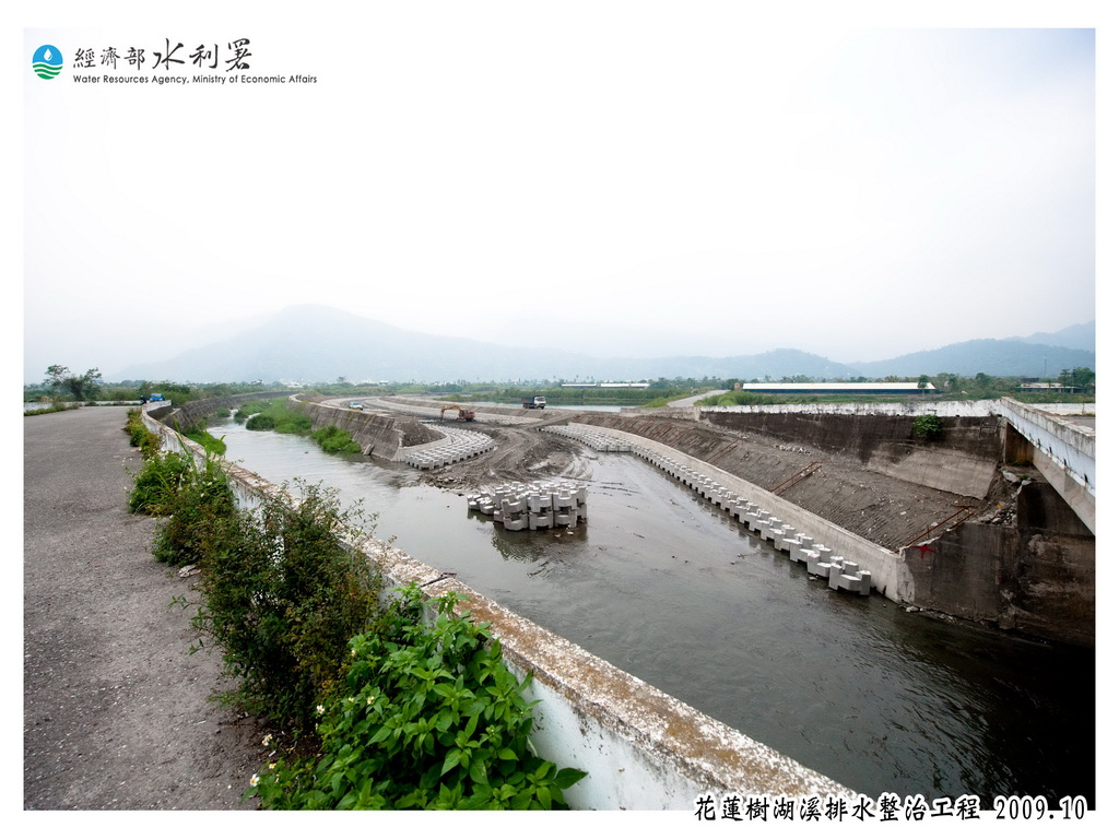 花蓮樹湖溪排水整治工程-5_圖示