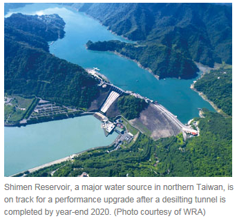 Shimen Reservoir, a major water source in northern Taiwan, is on track for a performance upgrade after a desilting tunnel is completed by year-end 2020. (Photo courtesy of WRA)