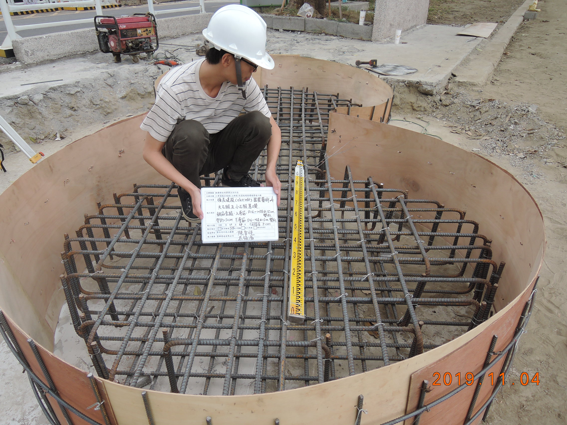1081104裝置藝術鋼筋模板查驗_圖示