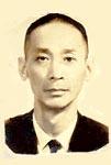 台灣省建設廳水利局第三任局長 王道隆