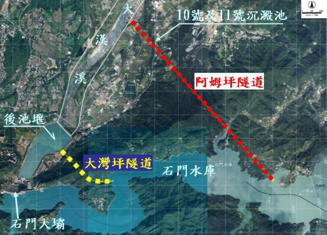 石門水庫防淤隧道工程計畫平面位置圖