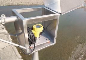 Radar water level gauge