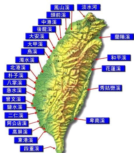 台灣重要河川圖