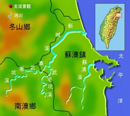 蘇澳溪新城溪水系地理圖_圖示