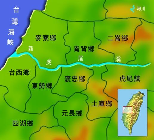 新虎尾溪水系地理圖_圖示